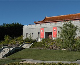 Gum San Chinese Heritage Centre